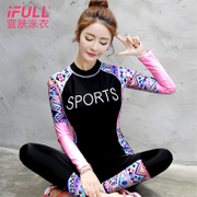 Diving suit, female body, Korean sunscreen, snorkeling suit, long sleeve surf suit, swimsuit, student hot spring yoga clothes