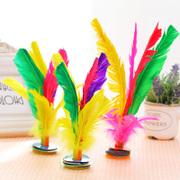 Key fitness Mao Jian feather feather shuttlecock competition for children's toys wholesale Huajian shuttlecock Dichotomanthes end