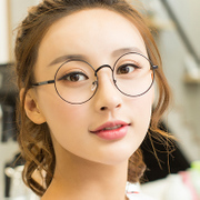 Retro round glasses frame female net red Korean myopic eye metal flat mirror male radiation proof glasses