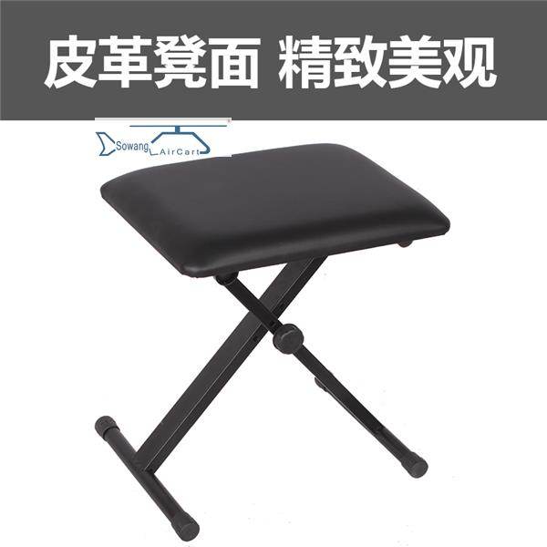 Bidding with guzheng solo piano stool guitar cello drums instrument package mail can lift folding