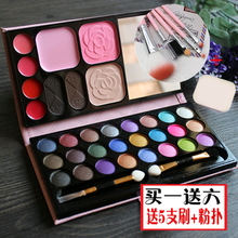Portable Color Eyeshadow blush palette disc disc set box