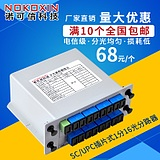 Connaught credibility splitter 1 minute 16 plug-chip PLC fiber splitter 1:16 plug-in SC port carrier class