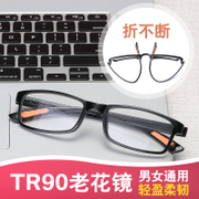 Presbyopic glasses male ultra light portable fashion elegant young state of genuine anti fatigue simple female female resin glasses