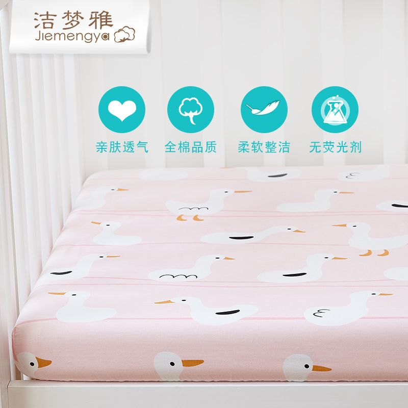 Baby baby bedding cotton sheets single newborn children custom fitted