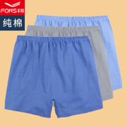 Fengxiang old men underwear cotton pants waist loose XL four old fat cotton pants angle