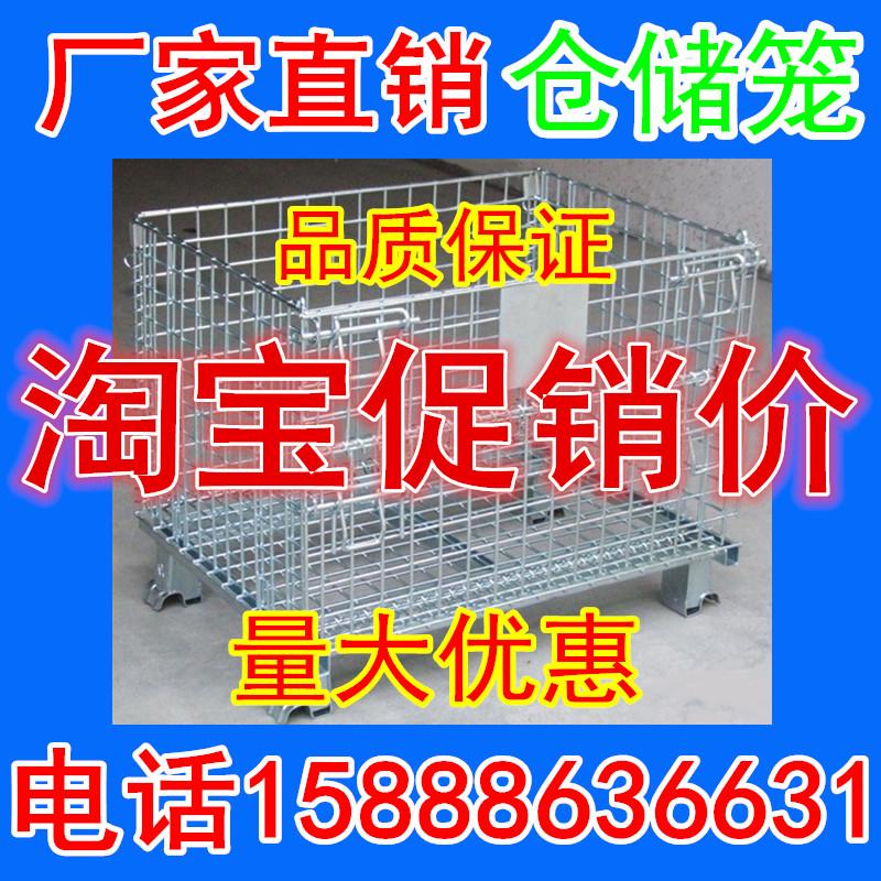 Купить Стеллажи для складов в Китае, в интернет магазине таобао на русском языке