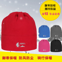 Outdoor caught wearing a warm hat multifunction cold protection neck wind in winter sports for men and women head scarf