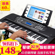 Electronic piano, adult beginners, children's toys, piano, electronic piano, kindergarten teaching, new rhyme, 61 keys, multi-function