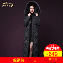 ISA here winter padded Jacket Women 2016 new Korean temperament long knee-fox fur collar coat