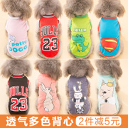 The pet dog clothes Tactic vest summer cat Bichon puppy small dog Schnauzer spring and summer breathable thin section