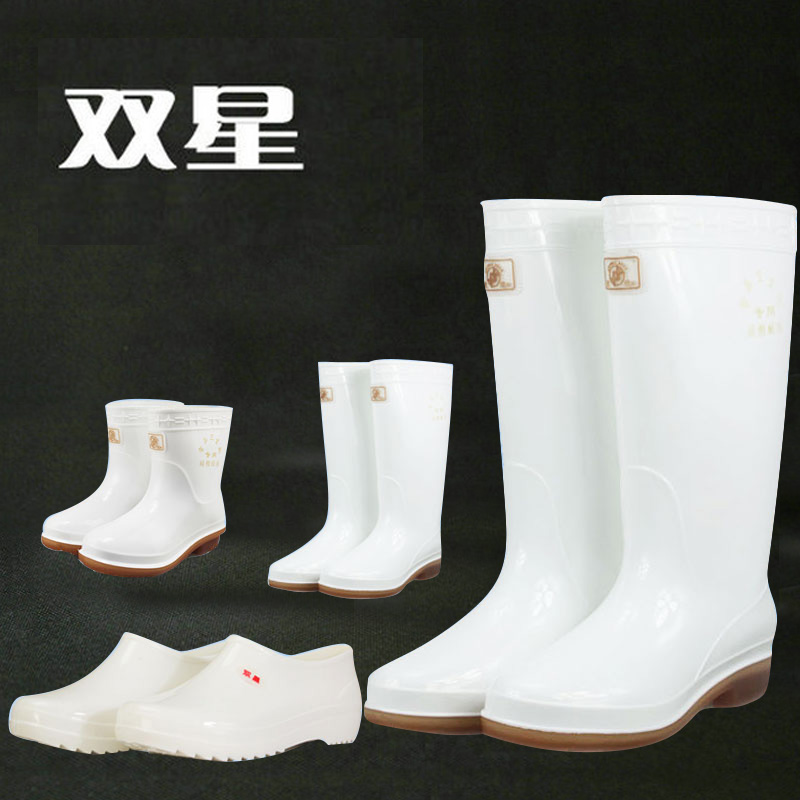 Factory water white boots shoes for men and women in tube anti-skid boots high boots for low food health food tube