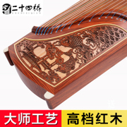 Lines of high-grade mahogany window series guzheng master guzheng performance special examination
