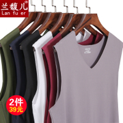 2 summer ice silk seamless vest men tight slim type wide shoulder V collar sleeveless vest thin backing movement