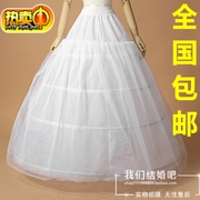 A shipping quality elastic waist three ring bride wedding dress form - Cosplay.
