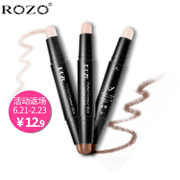 ROZO double bar & high light Concealer nose shadow shadow silhouette face stereo V Xiu Yan brighten silkworm pen paste