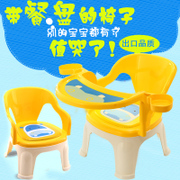 Children chair baby chair kindergarten stool baby stool chair chair small plastic stool