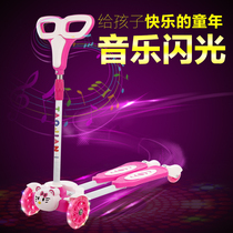 Tao Jian children frog scooter car scissors 2-3-6 year old baby four three four slippery car swing pedal car