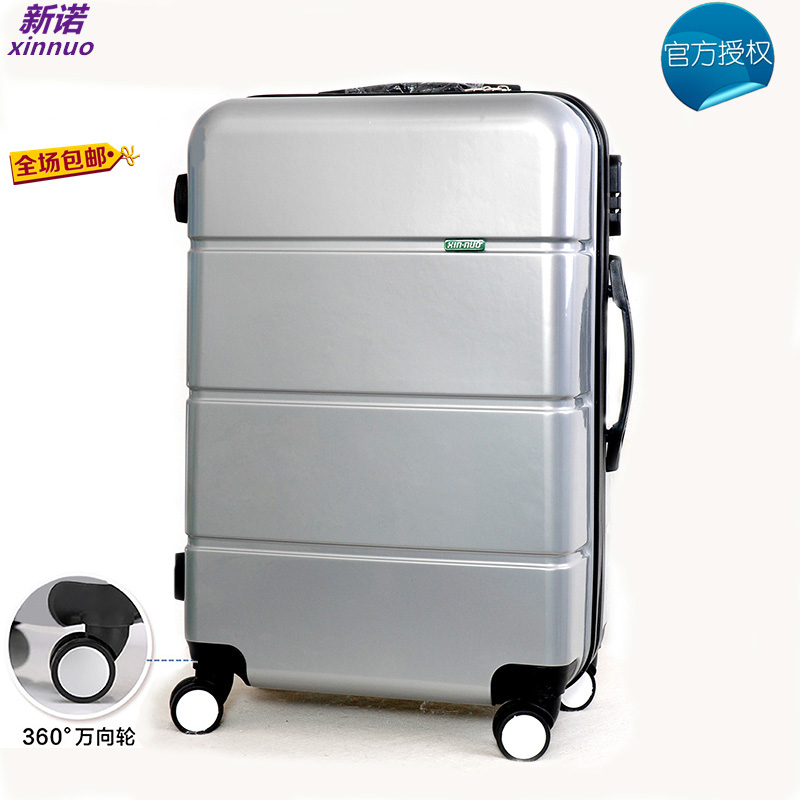 PC trolley case 20 24 28 inch casters suitcase luggage suitcase men and women cabin