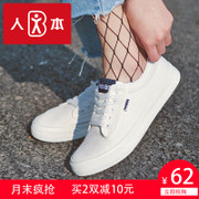 The canvas shoes, sports shoes all-match female student Korean white shoe female lace shoes female couple flat spring
