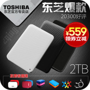 Five warehouses shipped Toshiba mobile hard disk 2T USB3.0 high-speed new black beetle 2TB can be encrypted genuine