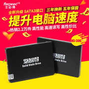Who will have H5-30G 2.5 inch SATA SSD customkey desktop notebook SSD 32G