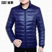 A new winter coat broken code processing male season men's ultra slim down youth hooded clothing color