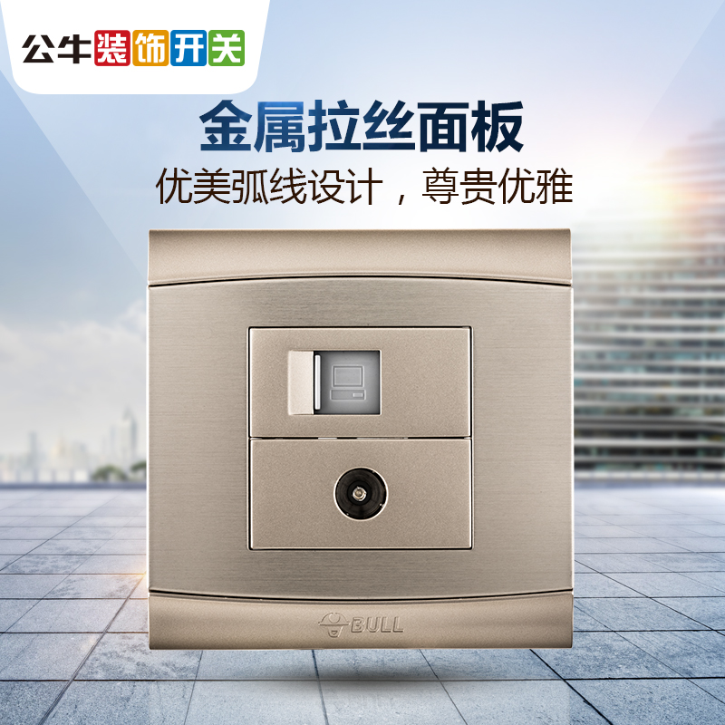 Купить из Китая Оборудование для мониторинга через интернет магазин internetvitrina.ru - посредник таобао на русском языке