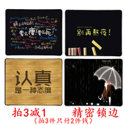 Sewing creative cute cartoon mouse pad thickening girls fashion small slip precision desk pad
