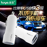 Way Car Charger 2A Dual USB Car Charger Cigarette Lighter Phone Power Plug 1 Drag 2 Fast Charge