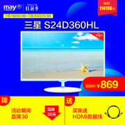 Nanjing National Samsung S24D360HL 23.6 inches PLS high-definition screen white LCD computer display