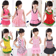 Authentic children's swimwear, Korean skirt girls, split children's swimwear, girls, big children conjoined swimming