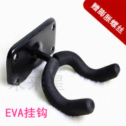 Shipping guitar frame wall hanging hanger guitar hook display a hook for musical instrument accessories electric guitar rack
