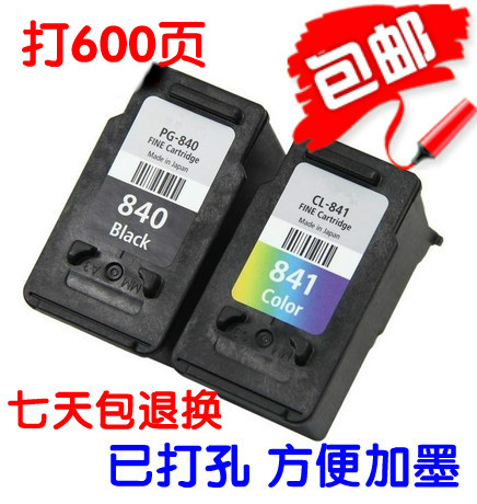 Used Canon PG-840 color MG2180 841 3180 MX378 478 438 ink cartridges black color