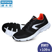 Decathlon running shoes breathable mesh spring summer male Lightweight Black Genuine cushioned shoes sports shoes KALENJI