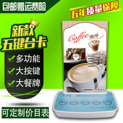 Wireless pager service bell four key Taiwan card menu Hotel teahouse coffee table card call bell Restaurant