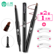 White cloud head automatic eyebrow pencil waterproof anti sweat not dizzydo not bleaching powder thrush synophrys with eyebrow brush for beginners