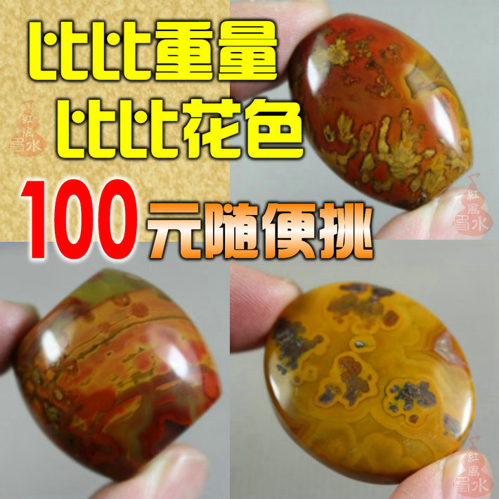 Natural Xuanhua Onyx Le gourmet Southern Red-backed the warring States period warring States in Yunnan red Onyx back