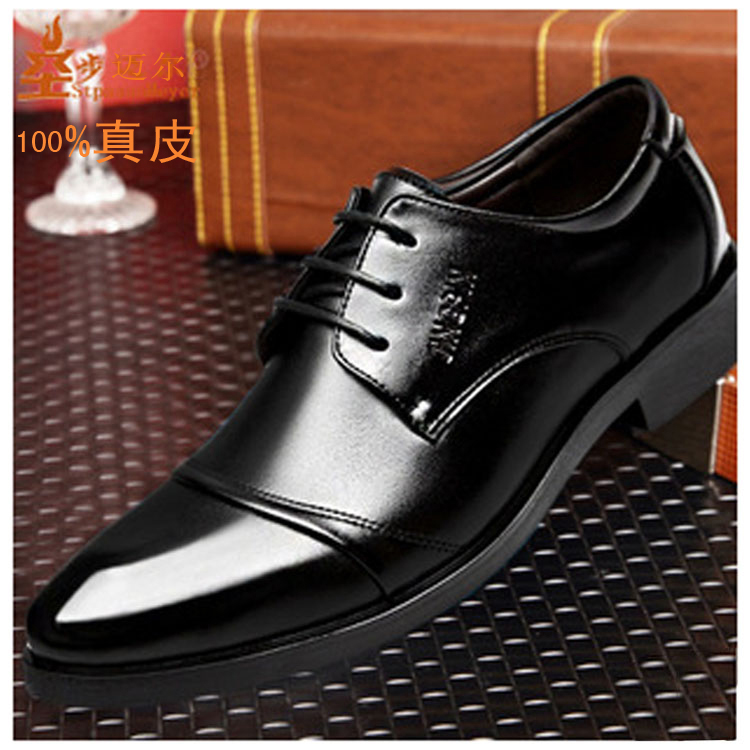 New men's leather shoes leather leather fall 2015 summer pointed wind business attire casual shoes of England married