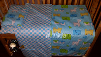Natural cotton (children with quilt cover)