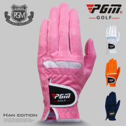 Two pairs of shipping! PGM golf glove lady microfiber gloves hands about anti-skid breathable