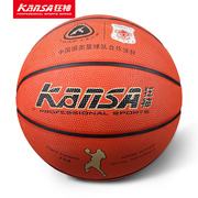 No. 5 No. 6-7 primary rampages basketball basketball rubber No. 3 indoor and outdoor five kindergarten children's basketball