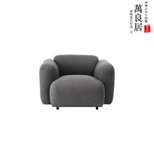 Wan Liangju creative designer furniture swell 1-seater sofa/ expansion sofa fabric sofa