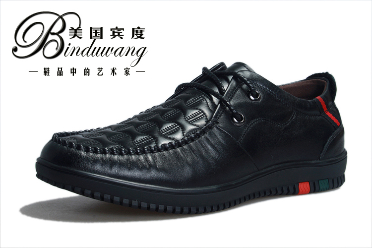United States Pinto fall 2015 the new top layer leather casual men's shoes fashion trend of the Korean version of air ties men's shoes