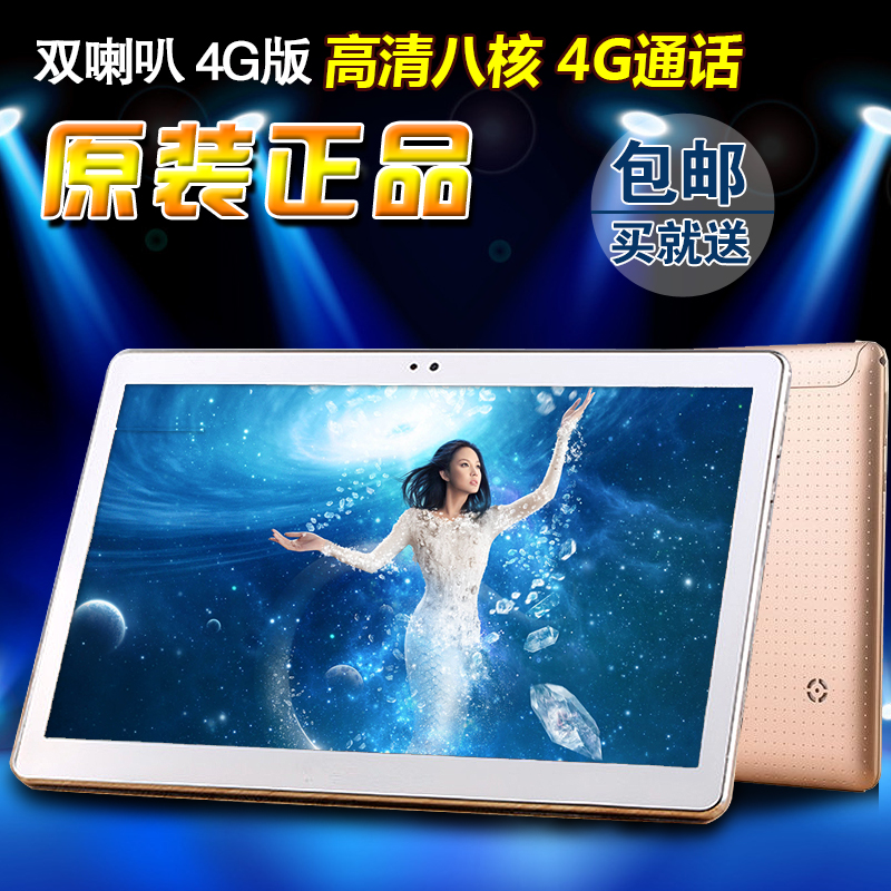 The new Lenovo Tablet PC 10 inch eight core WiFi phone 11.6 inch navigation power