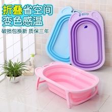 Baby baby bath tub foldable children bath washbasin can take large thickened neonatal activities