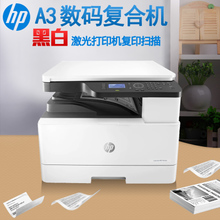 HP/ M436N HP color laser MFP A3 printer copier scanning network print