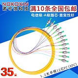 promise 12 core bundle Pigtail 1.2M Fiber FC / APC Telecom Grade Single Mode Patch Cord Customized SC / ST / LC