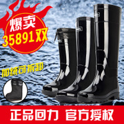 Men shoes boots boots back water slip waterproof boots tube in tube warm cook with cashmere rubber overshoes