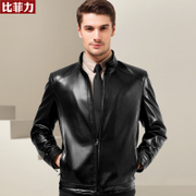 Haining leather male sheep leather men's leather coat short jacket slim trend of Korean spring