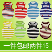 The pet dog clothes Tactic stripe vest spring summer clothes T-shirt vest dress Bichon puppy